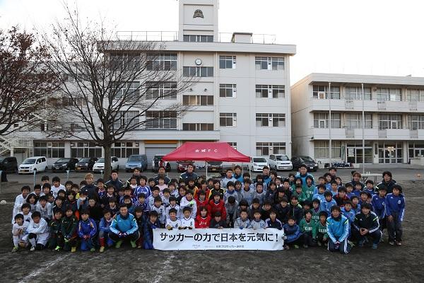 社会貢献活動: JPFA 日本プロサ...